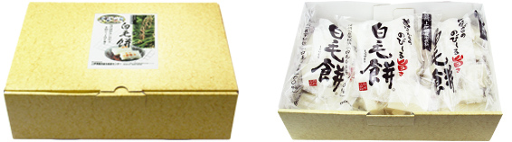白毛餅 贈答用化粧箱入セット3袋入りの商品写真